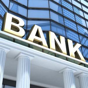Банки Бурлы