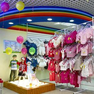 Детские магазины Бурлы
