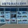 Автомагазины в Бурле