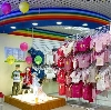Детские магазины в Бурле