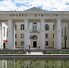 Дворцы и дома культуры в Бурле