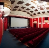 Кинотеатры в Бурле