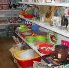 Магазины хозтоваров в Бурле