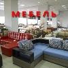 Магазины мебели в Бурле