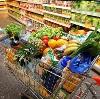 Магазины продуктов в Бурле