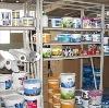 Строительные магазины в Бурле