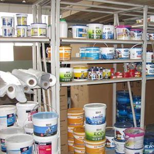 Строительные магазины Бурлы